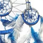 Blue and Silver Dream Catcher (16.5 cm)