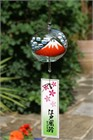Mount Fuji Wind Chime