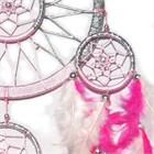 Pink and Silver Dream Catcher (16.5 cm)