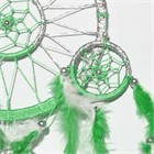 Green and Silver Dream Catcher (16.5 cm)