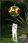 Sunflowers Wind Chime
